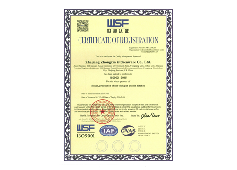 ISO9001 in English