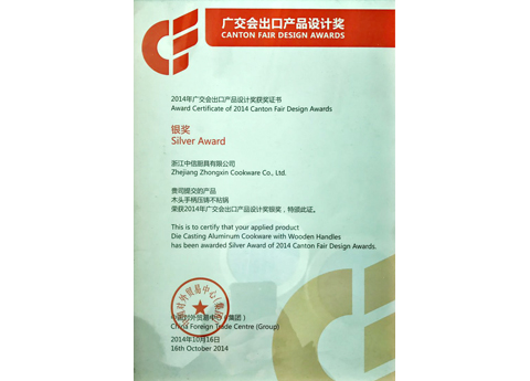 Canton fair export product design award